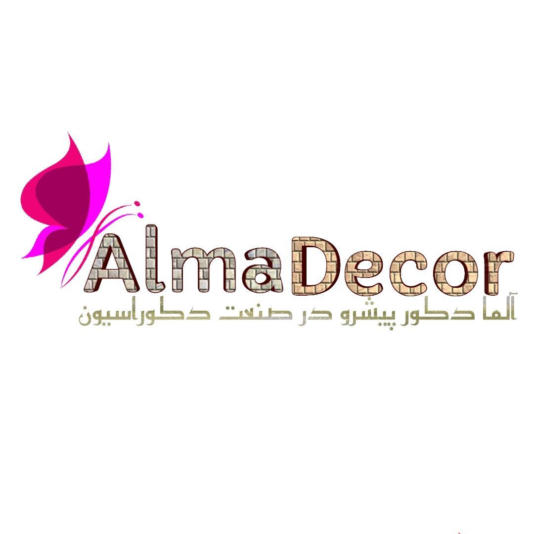 فروشگاه آلمادکور تولید طراحی اجرا