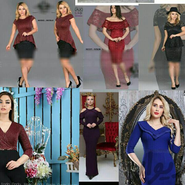 لباس مجلسی|لباس|تبریز|دیوار