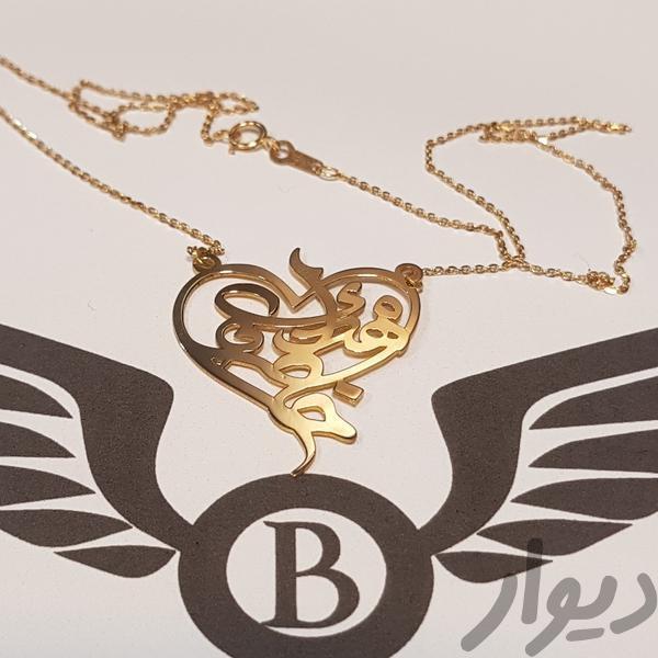 ساخت پلاک اسم طلا  پیشه و مهارت تهران بهارستان دیوار