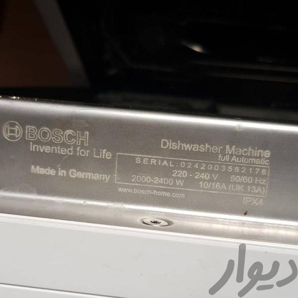 ظرفشوی بوش سری 8اخرین مدل 2018 ماشین ظرفشویی شیراز پاسداران دیوار