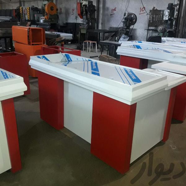 تولید و پخش میز های چک اوت و میز فروشگاهی|عمده فروشی|اصفهان پروین|دیوار
