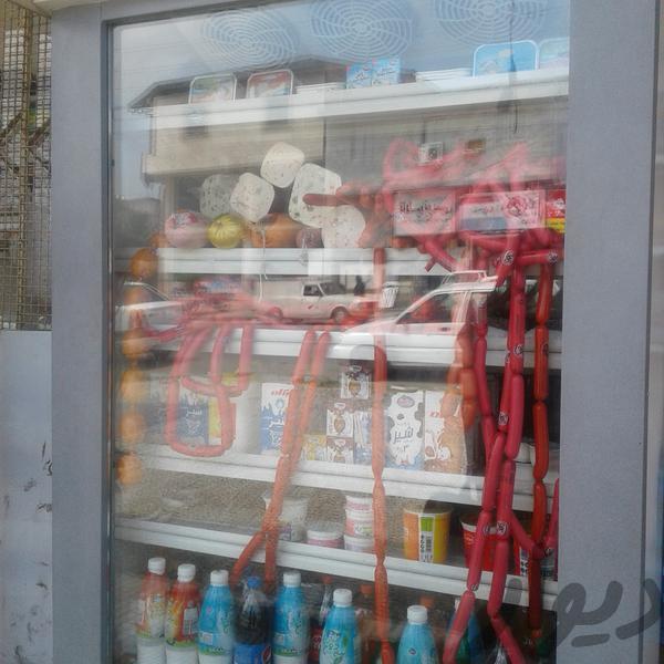 4عدد یخچال کاملا سالم  |فروشگاه و مغازه|کردکوی|دیوار