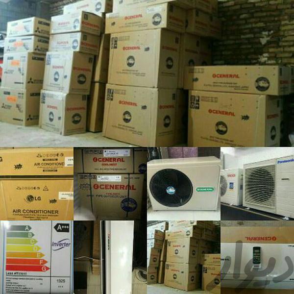 انواع کولرگازی های کم مصرف سیستم گرمایشی سرمایشی و گاز گنبد کاووس دیوار