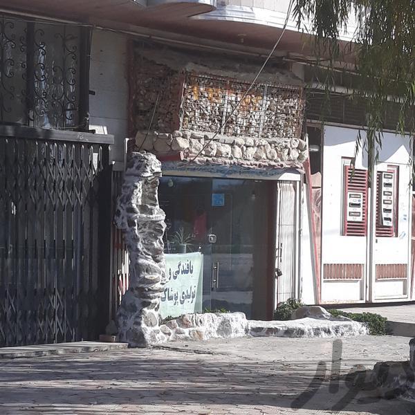 یک مغازه با سند تک برگ به متراژ ۳۴متر با بالکن|مغازه و غرفه|کردکوی|دیوار