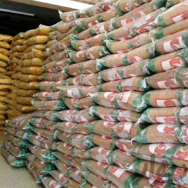 برنج قند روغن ماکارانی|عمده فروشی|دزفول|دیوار