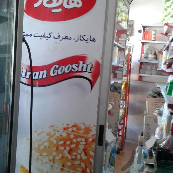 دو عدد یخچال کاملا سالم|فروشگاه و مغازه|کردکوی|دیوار