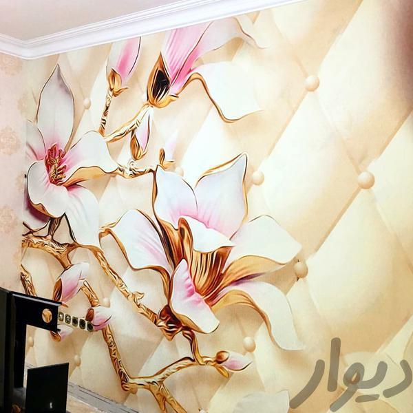 نصب انواع کاغذ دیواری و پوستر سه بعدی|خدمات|آبادان|دیوار