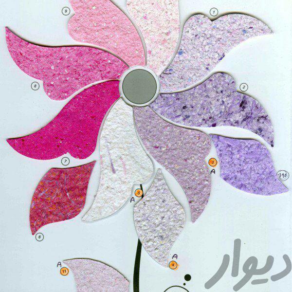 بلکا.پتینه.نقاشی ساختمان|پیشه و مهارت|اسلامشهر|دیوار