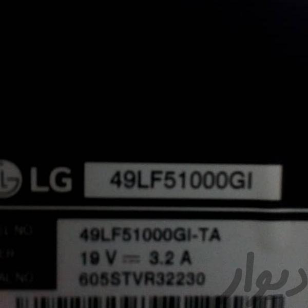 تلویزیون ۴۹ اینچ درحدنو|تلویزیون و پروژکتور|اصفهان زینبیه|دیوار