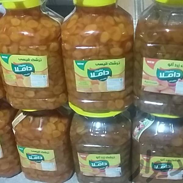 ترشک و لواشک|عمده فروشی|شیراز ادبیات|دیوار