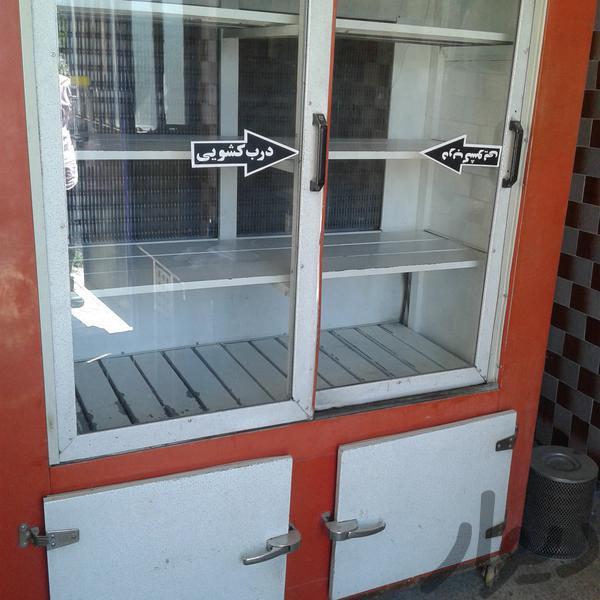 یخچال بادرب کشویی|فروشگاه و مغازه|همدان|دیوار