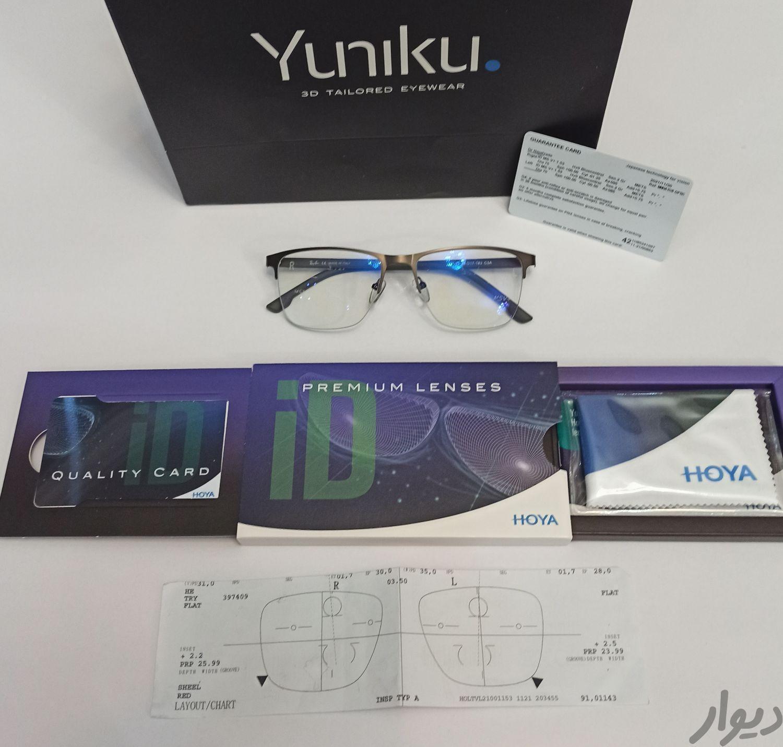 عدسی (شیشه) عینک طبی آرایشی، بهداشتی و درمانی تهران، شمسآباد دیوار
