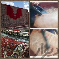 مبل شویی پاک|نظافت|خرمآباد|دیوار