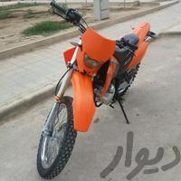 بهرو 200ccطرح  ktm خوش استایل موتورسیکلت و لوازم جانبی اصفهان_میر دیوار