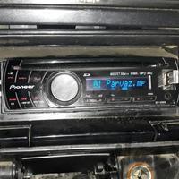 ضبط۴۲۵۰|قطعات یدکی و لوازم جانبی خودرو|خرمآباد|دیوار