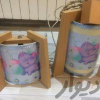 لوستر و دیوار کوب کودک|اسباب و اثاث بچه|تهران_تهرانپارس شرقی|دیوار