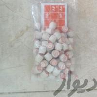 دبرنا|اسباب بازی|مشهد_ابوطالب|دیوار