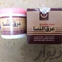 پماددردمفاصل عرق النسادیسک سیاتیک و...|آرایشی، بهداشتی و درمانی|بندر ماهشهر|دیوار