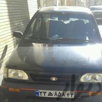 خودرو پراید هاچبک مد۸۷|سواری|اصفهان_بزرگمهر|دیوار