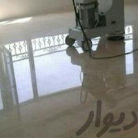 کفسابی سنگ سابی دستگاه کف سابی کف ساب ارین|صنعتی|تهران_پیروزی|دیوار
