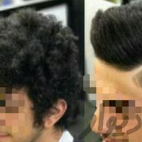 صافی تخصصی موی اقایان|آرایشگری و زیبایی|دزفول|دیوار