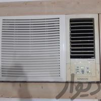 کولر کنوود|سیستم گرمایشی سرمایشی و گاز|رشت|دیوار