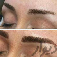 اموزش خدمات میکرو بیلدینگ و میکرو پیگمنتیشن|آرایشگری و زیبایی|قم_هفت تیر|دیوار