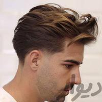 مدل کوتاهی رایگان اقایان با بهترین متد ارایشگری|آرایشگری و زیبایی|اصفهان_پروین|دیوار