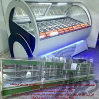 نقد و اقساط تولید انواع یخچال مکعبی|صنعتی|کرج_هفت تیر|دیوار
