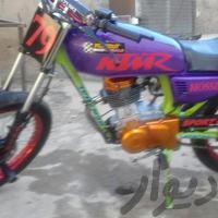 موتورهندا125دست ساز|موتورسیکلت و لوازم جانبی|شیراز_زند|دیوار