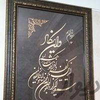 تابلو وان یکاد نستعلیق تزئینی و آثار هنری تهران_نارمک دیوار