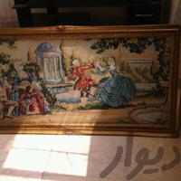 تابلو کوبلن قدیمی تزئینی و آثار هنری تهران_آهنگ دیوار