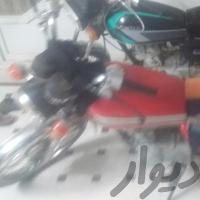 دوعدد موتور باهم|موتورسیکلت و لوازم جانبی|قم_بلوار ۱۵ خرداد|دیوار