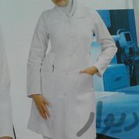 فروش روپوش سفید پزشکی شهرک باهنر|لباس|کرمان|دیوار