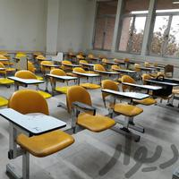** اخذ دیپلم تضمینی و رسمی  در ۱  الی ۳ ماه ** دروس مدرسه و دانشگاه تبریز دیوار