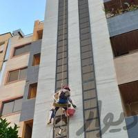 کار در ارتفاع بدون نصب داربست|پیشه و مهارت|شیراز_ملاصدرا|دیوار
