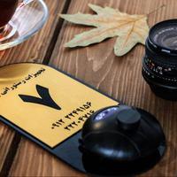 پیجر رستوران و فست فود و کافه|پذیرایی/مراسم|تهران_تجریش|دیوار