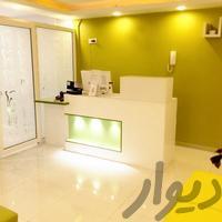 خدمات دندانپزشکی و زیبایی آرایشگری و زیبایی تهران_سلسبیل دیوار